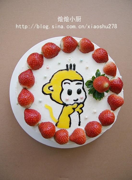 小猴生日蛋糕的做法