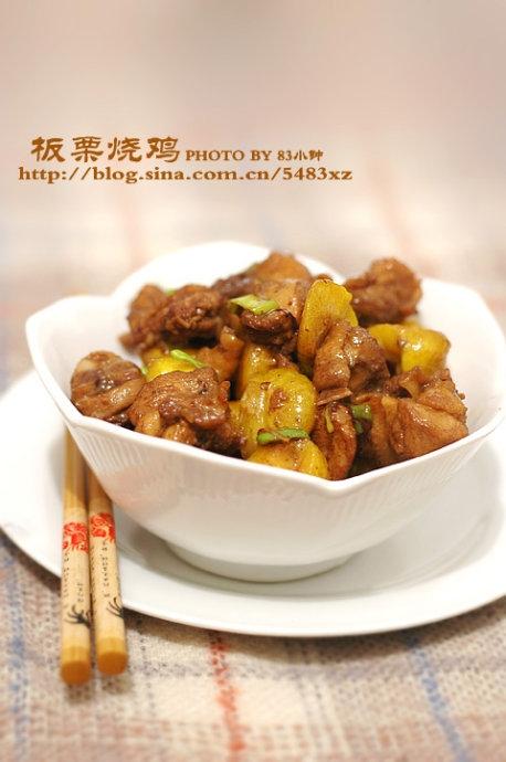 板栗烧鸡的做法 板栗烧鸡怎么做好吃 83小钟分享的板栗烧...