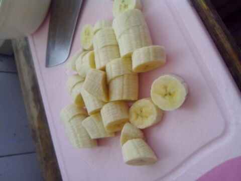 炸香蕉的做法图解1
