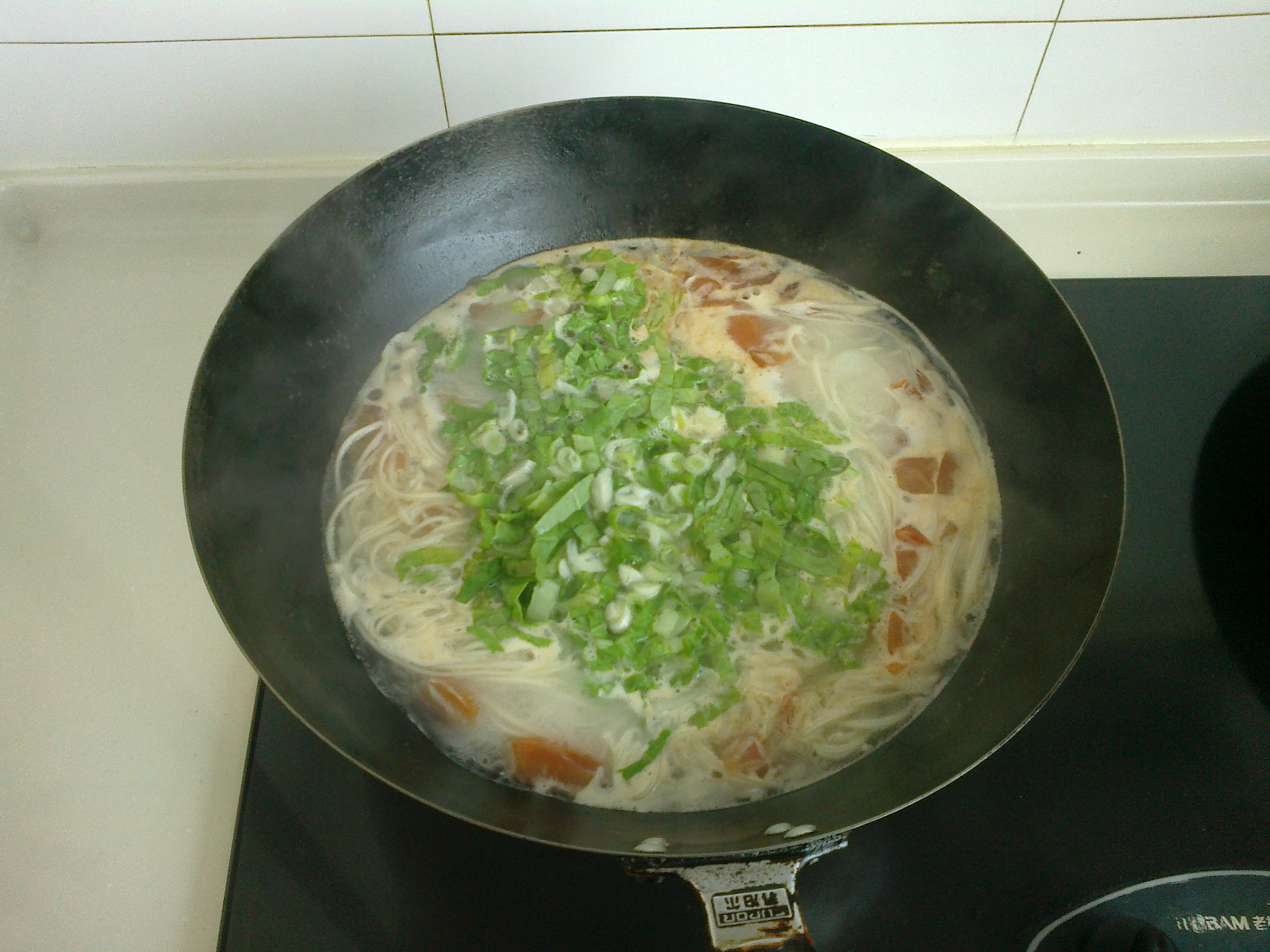 清汤面的制作步骤 将菜洗净