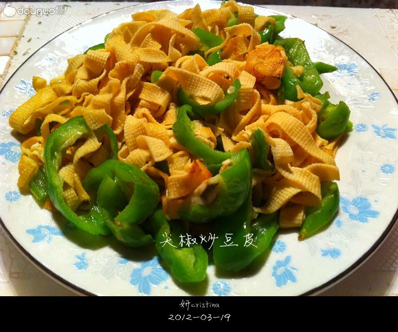 尖椒炒豆皮的做法_尖椒炒豆皮怎么做好吃【图文】