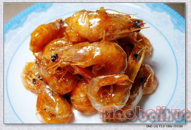 元宝虾的做法_