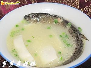 做v美食去火的美食炖美食--豆果泥鳅_做滋青网岗豆腐图片
