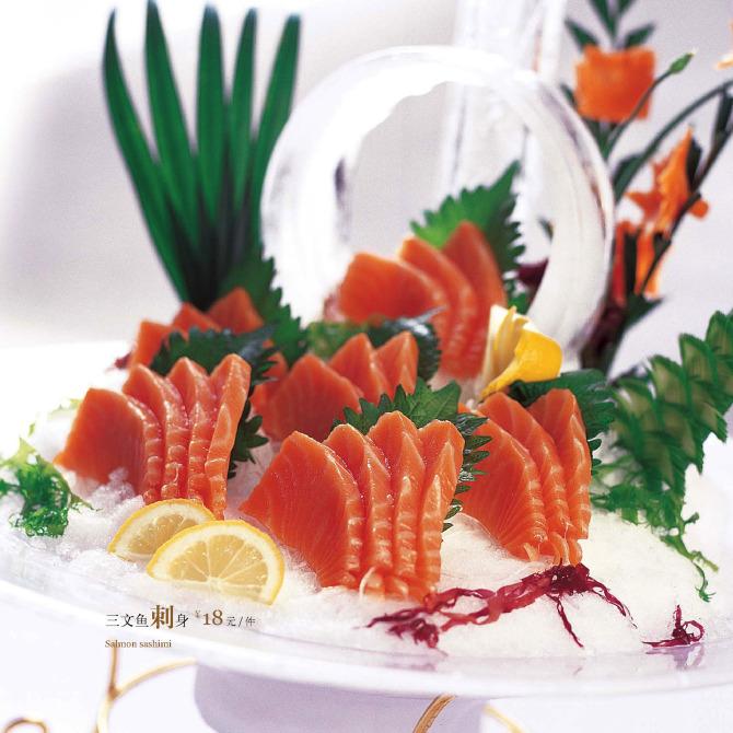 >  菜谱 > 三文鱼刺身   收藏 分享到 保存到百度云盘 标签: 海鲜