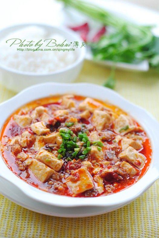 麻婆豆腐的做法 麻婆豆腐怎么做好吃 物流世家分享的麻婆...