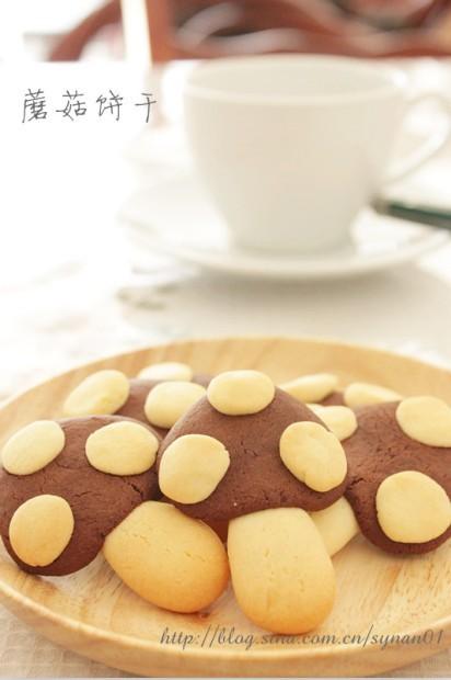 超可爱的蘑菇饼干; 嘀咕图片;