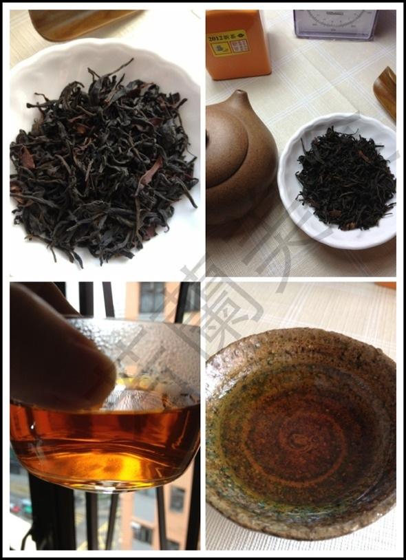 古树红茶_若兰1的美食日记