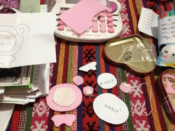 简小米y 小米手工14:08 传张相片小米做的不织布.