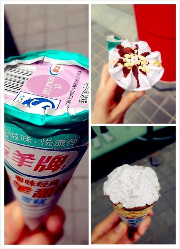 五羊冰淇淋简笔画