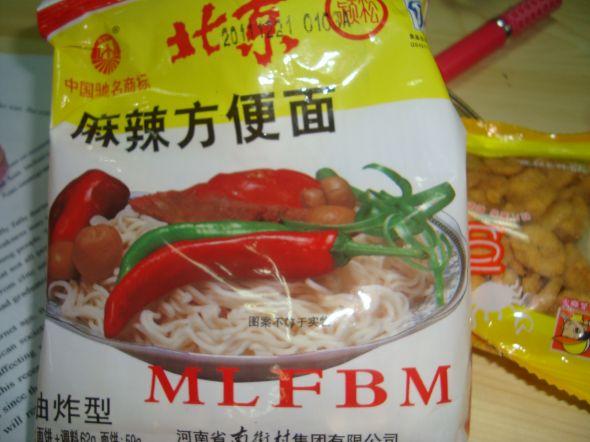 北京方便面,蟹黄豆瓣,奶茶