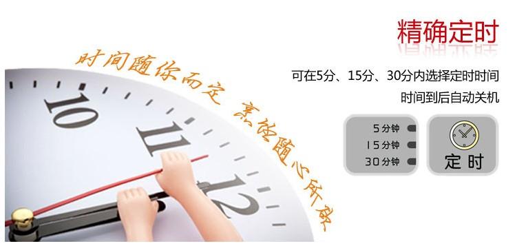 奔腾(povos)电磁炉 pc20e-h