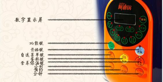 luby/洛贝 y50-90ws 阿迪锅电压力锅