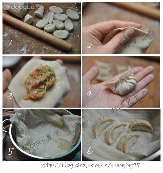 猪肉萝卜丝饺子的做法图解35