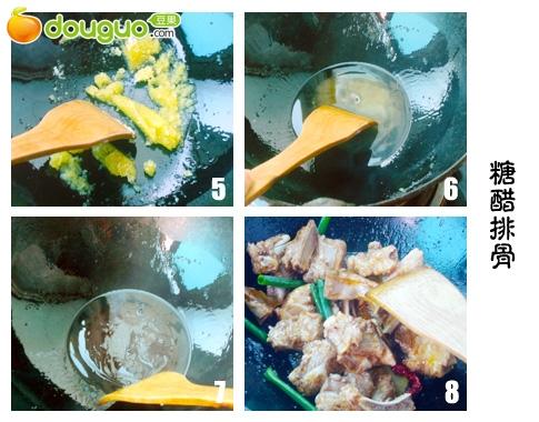 糖醋排骨的做法 糖醋排骨的家常做法 糖醋排骨的做法大全