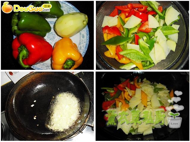 彩椒切菱形块,土豆去皮切菱形片,并用清水洗净淀粉控水备用