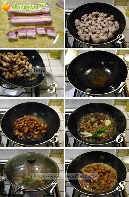 红烧肉的做法 红烧肉怎么做好吃 爱菜菜分享的红烧肉的家...