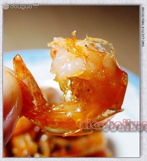 元宝虾的做法图解4