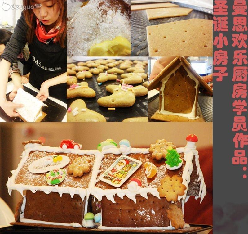 圣诞节小房子的制作步骤