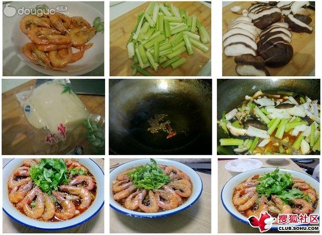 香辣虾的做法 香辣虾的家常做法 香辣虾的做法大全